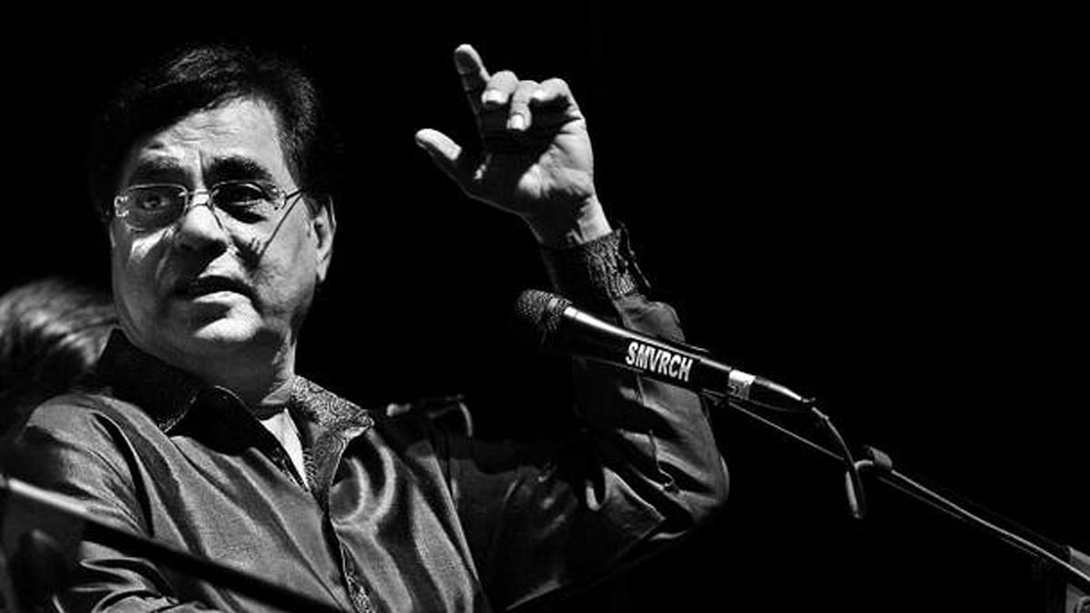My Lovestruck Parents Were Besotted With Jagjit Singh: Today, I Am
