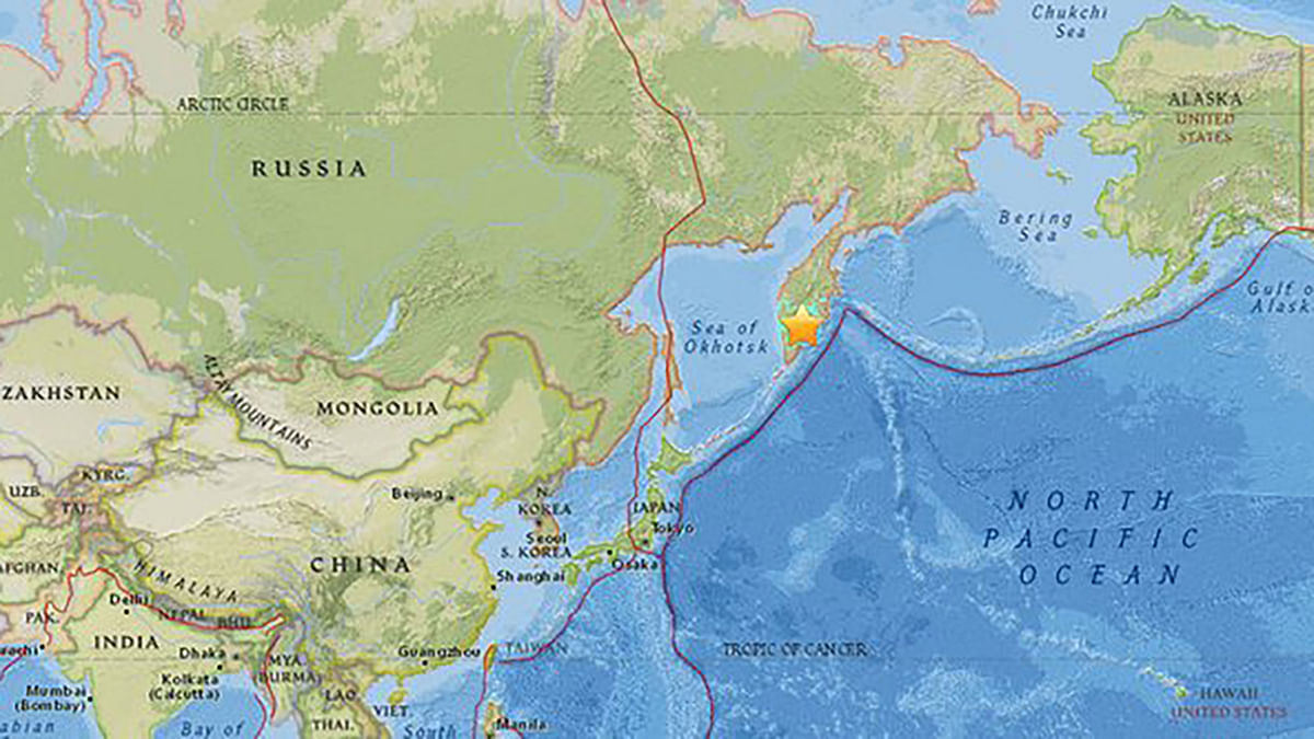 """Map of Russia. (Photo Courtesy: <a href=""""https://twitter.com/Earthquake_rt/status/695123731774115840"""">Twitter</a>/@Earthquake_rt)"""