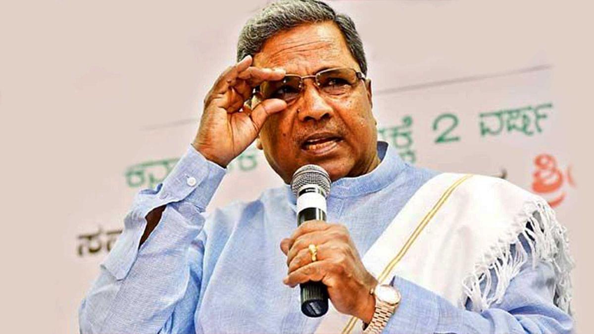 Karnataka Chief Minister Siddaramaiah. (Photo Courtesy: The News Minute)