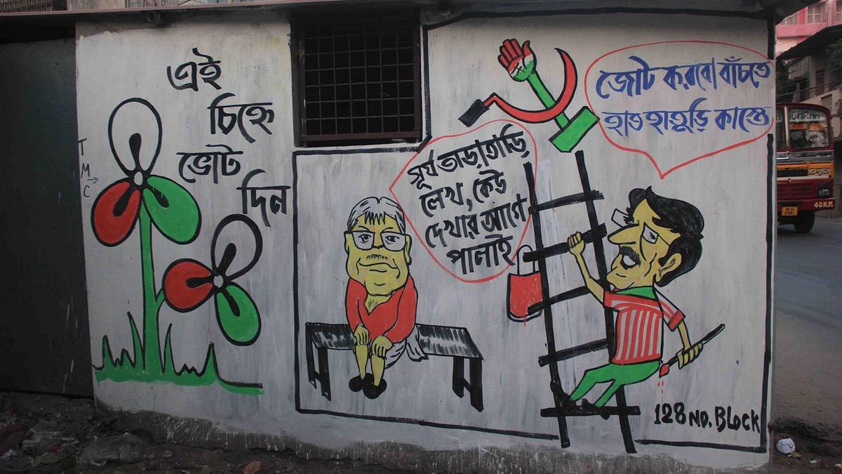 A Trinamool Congress graffiti in Kolkata lampooning the CPI(M), on March 28, 2016. (Photo: IANS)