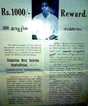 "Post Independence, the Communist party was outlawed and EMS was forced underground for three years, with a prize of Rs 1000 on his head – not a small sum in those days. (Photo Courtesy: <a href=""https://www.facebook.com/119115184834969/photos/pb.119115184834969.-2207520000.1458984337./535695583176925/?type=3&amp;theater"">Facebook</a>)"