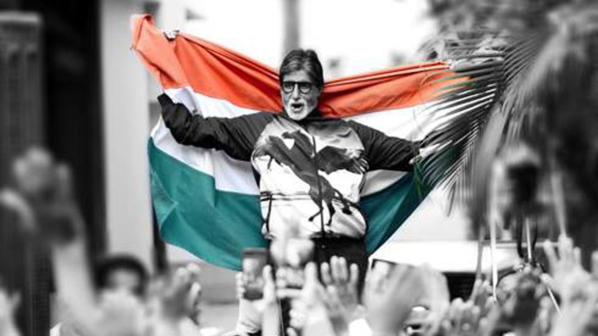 Big B celebrates India's win over Pakistan by 76 runs in the ICC World Cup. (Photo Courtesy: Facebook/Amitabh Bachchan)