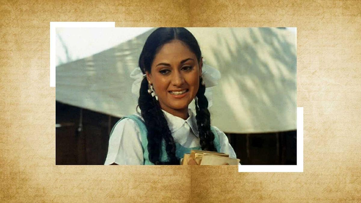 Jaya Bhaduri in <i>Guddi.</i>