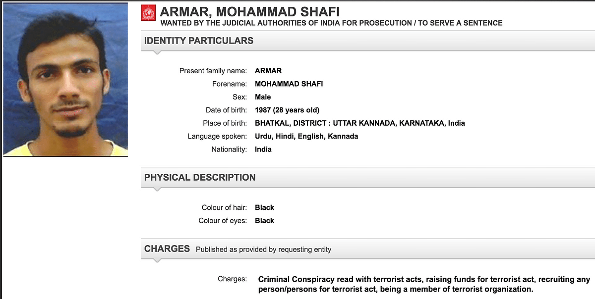 """A screengrab of Shafi's wanted page. (Photo Courtesy: <a href=""""http://www.interpol.int/notice/search/wanted/2014-48954"""">Interpol</a>)"""
