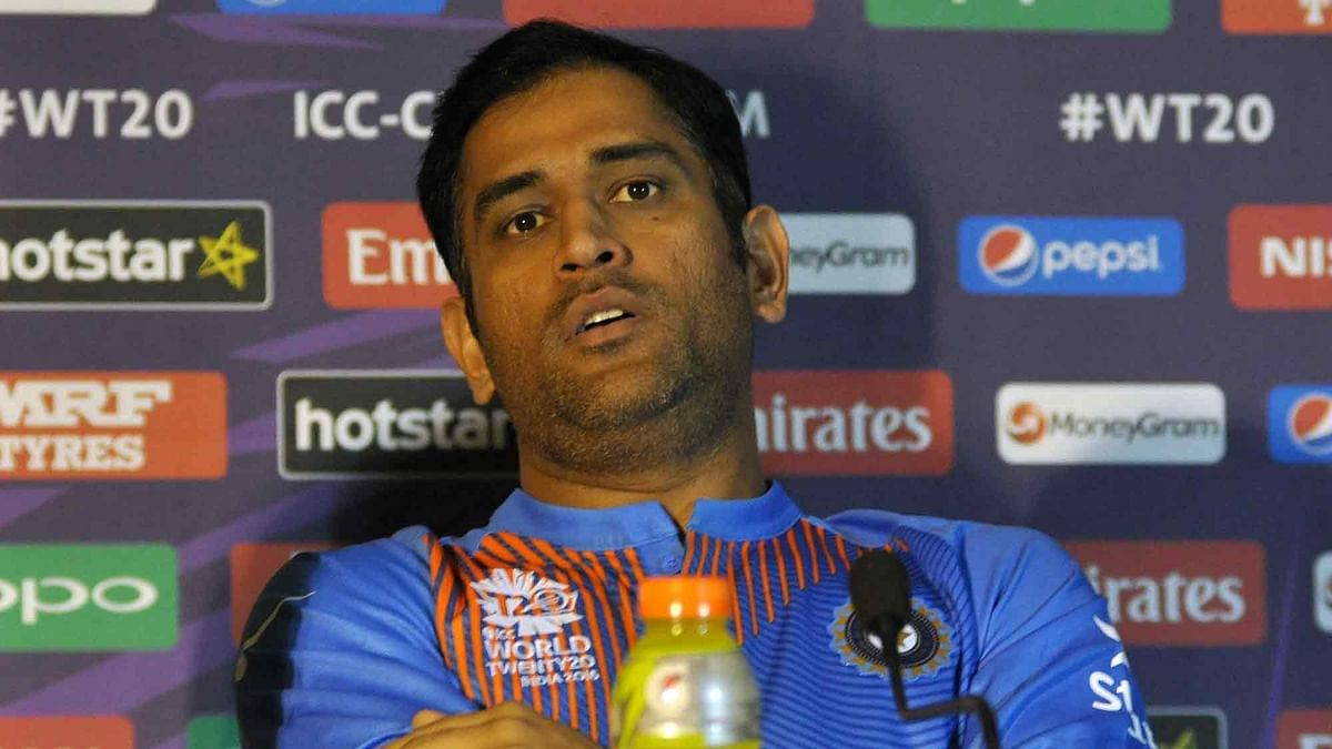 MS Dhoni Steps Down as Realty Giant Amrapali's Brand Ambassador