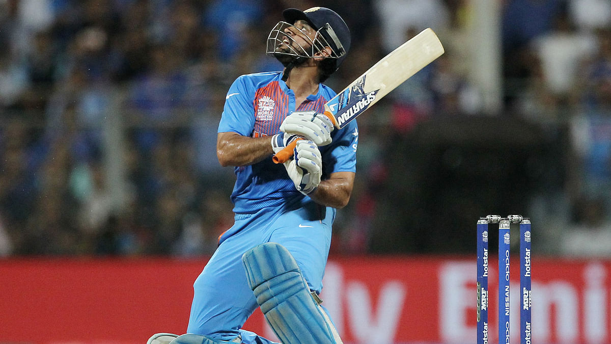 India skipper Mahendra Singh Dhoni attributed their shocking seven-wicket loss against West Indies to the dew. (Photo: AP)