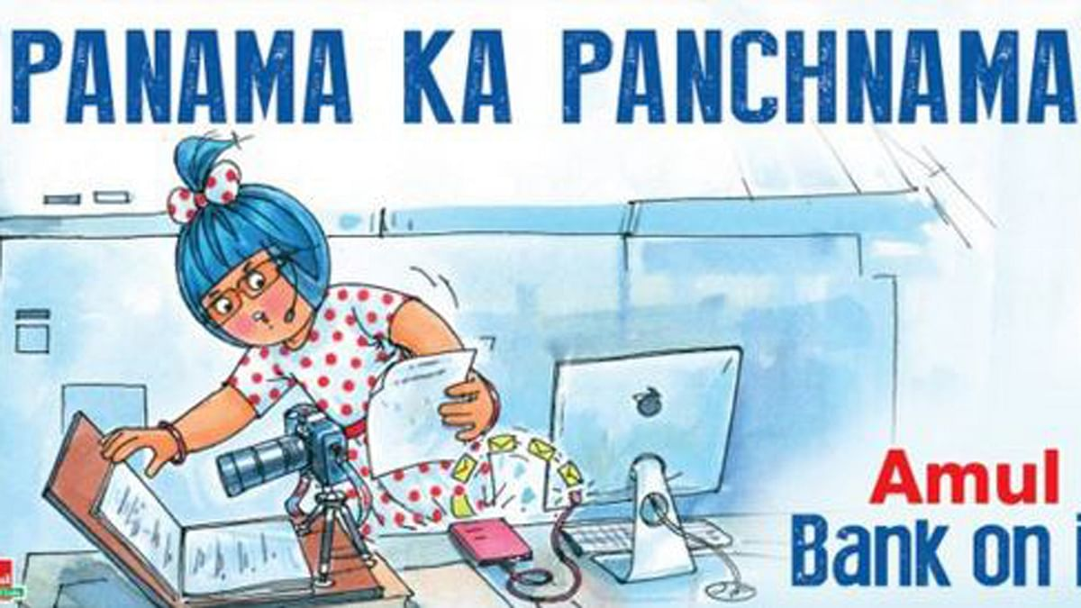"""Amul India takes a dig at the Panama papers leak. (Photo Courtesy: Twitter/<a href=""""https://twitter.com/Amul_Coop/status/717692482528485376"""">@Amul_Coop</a>)"""