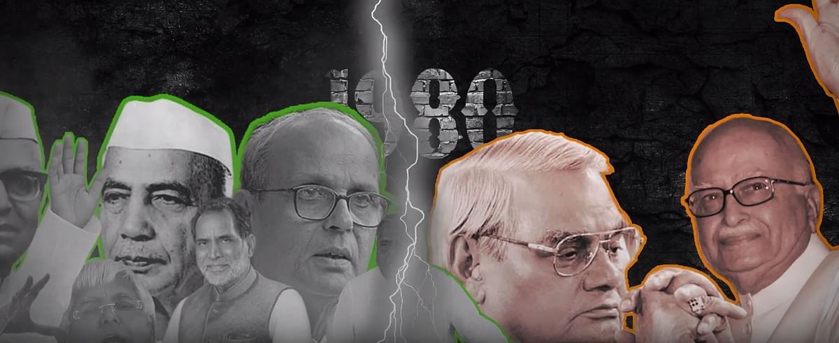 Vajpayee, Advani, and other RSS members split from the Jan Sangh to form the BJP. (Photo: <b>The Quint</b>)