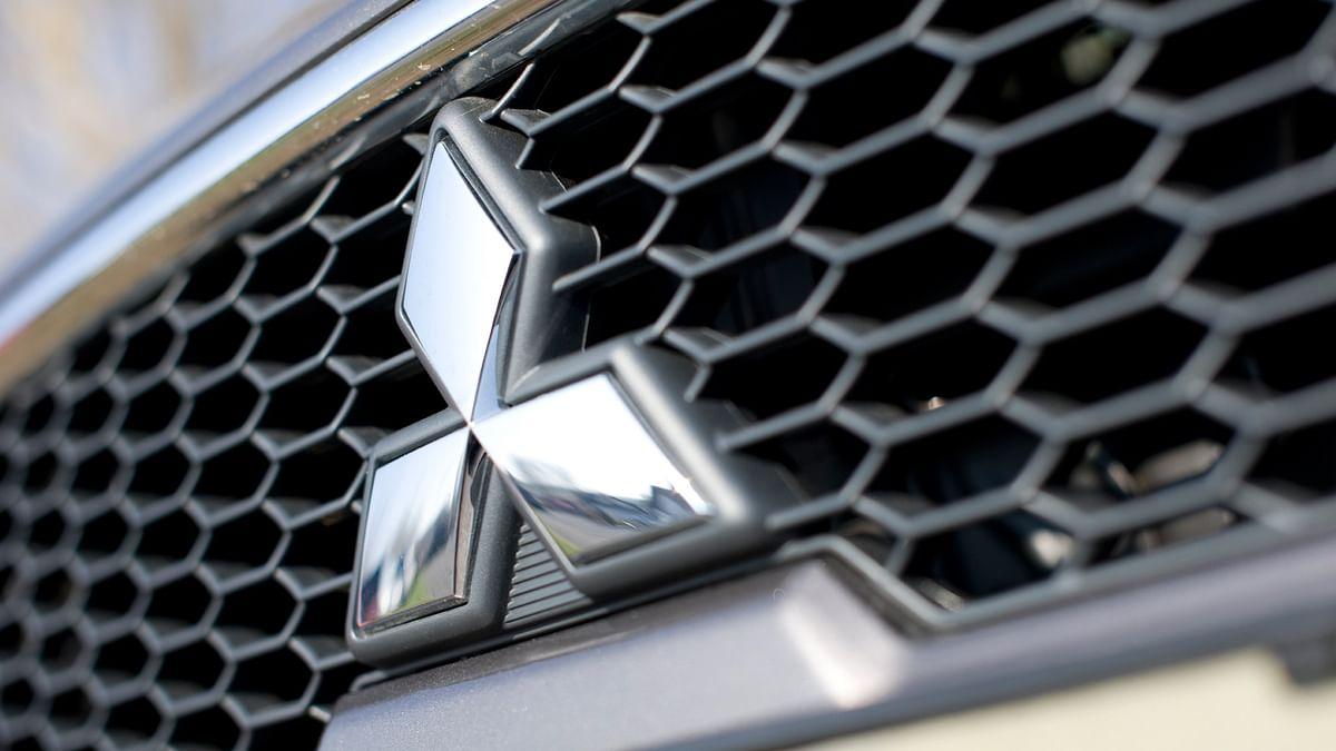 Mitsubishi logo. (Photo: iStockphoto)