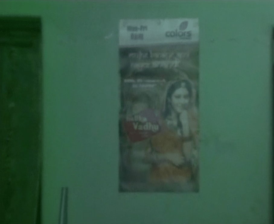 The poster adorning the wall of Pratyusha's Jamshedpur home. (Photo: ANI)