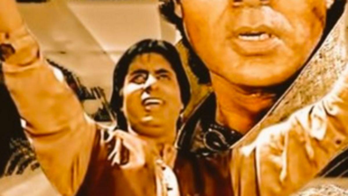 "The poster of the film Ajooba. (Photo: <a href=""https://twitter.com/AmiraMaly?ref_src=twsrc%5Etfw"">Amira Twitter</a>)"