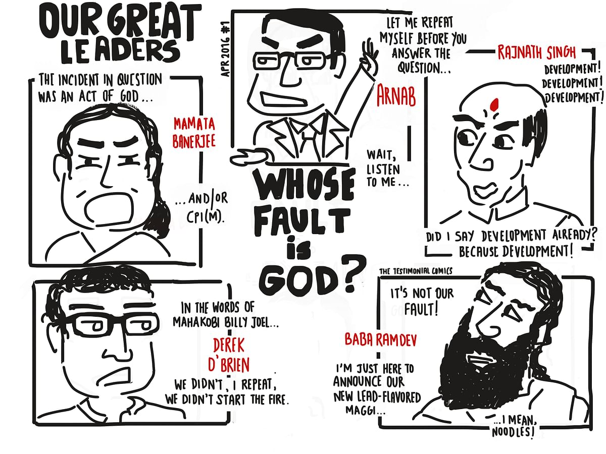 In Comics: If We Blame God for  Calamities, Whose Fault is God?