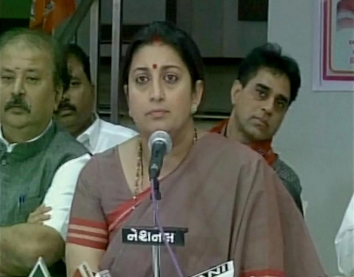 Human Resource Minister Smriti Irani on Wednesday, 6 April 2016. (Photo: ANI)