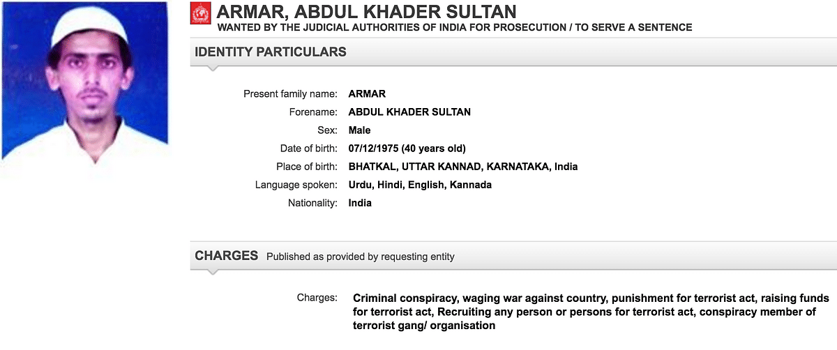 """A screengrab of Sultan Armar's wanted page. (Photo Courtesy: <a href=""""http://www.interpol.int/notice/search/wanted/2014-48954"""">Interpol</a>)"""