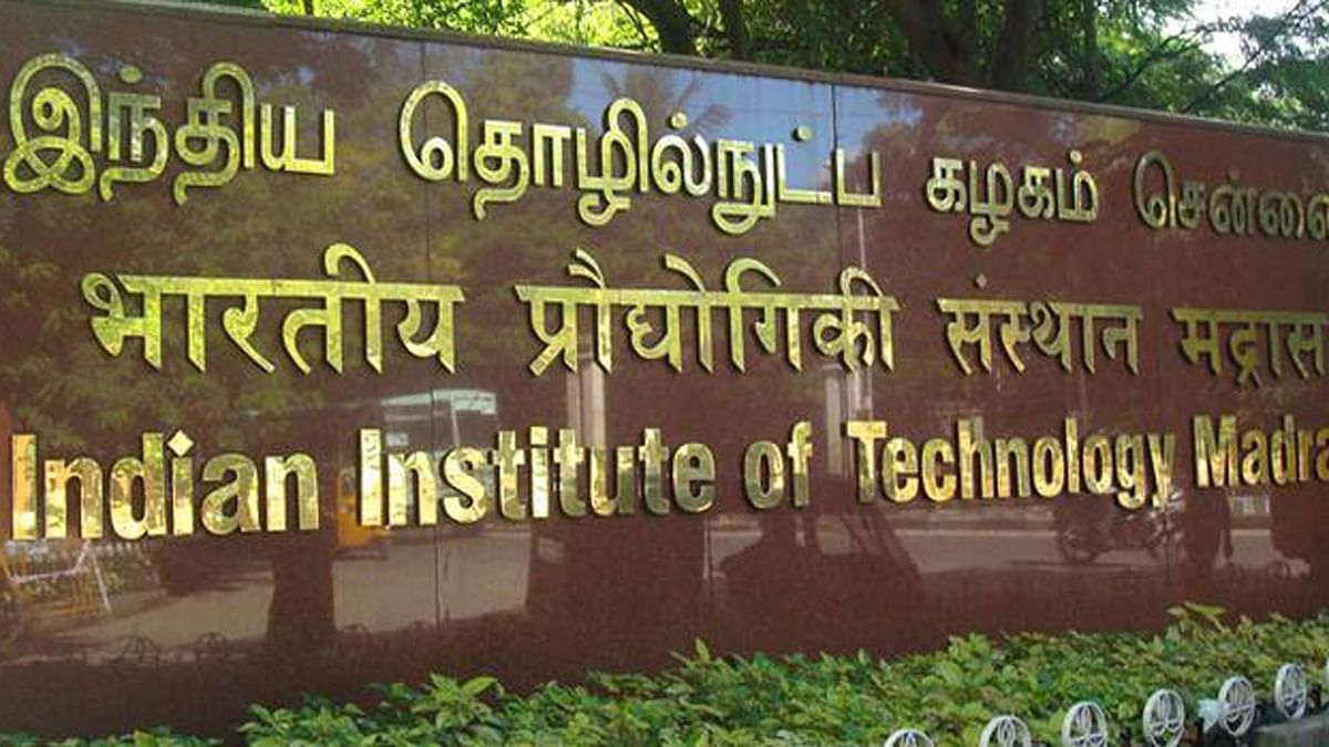 """Indian Institute of Technology Madras. (Photo courtesy: <a href=""""https://www.iitm.ac.in/"""">IIT M</a>)"""