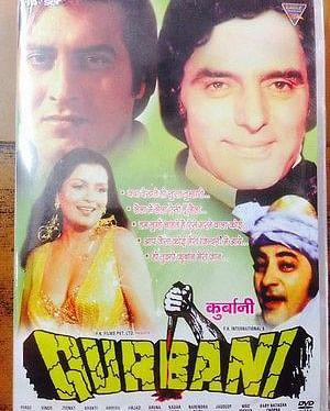 """A poster of the 1980 movie <i>Qurbani</i>. (Photo courtesy: <a href=""""https://twitter.com/dominiq37292655"""">@dominiq37292655</a>)"""