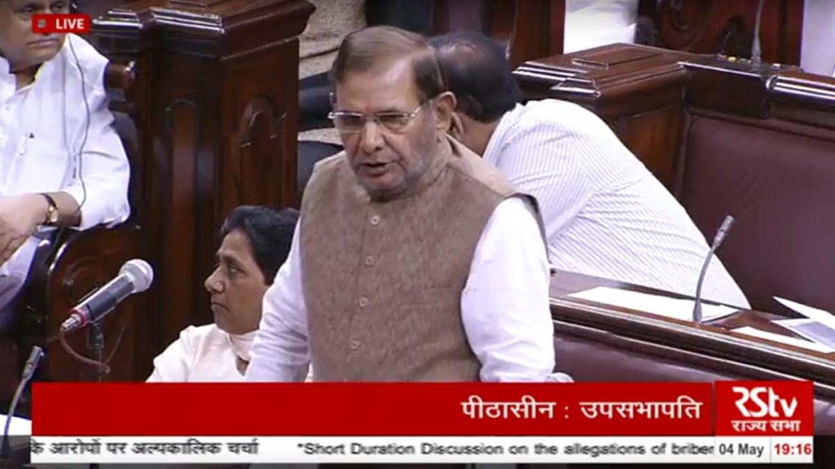 Sharad Yadav of JD(U) in Rajya Sabha on Wednesday, 4 May 2016. (Photo Courtesy: RSTV)