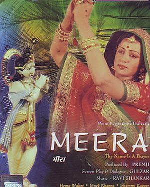 Film poster: <i>Meera </i>(1979)