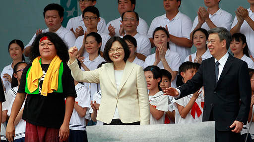 Taiwan's President Tsai Ing-wen, cheers the audience attending the inauguration ceremony in Taipei. (Photo: AP)