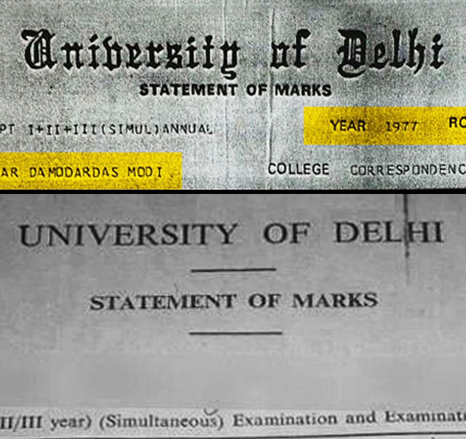 Comparison of fonts between Modi's degree and his contemporary's.