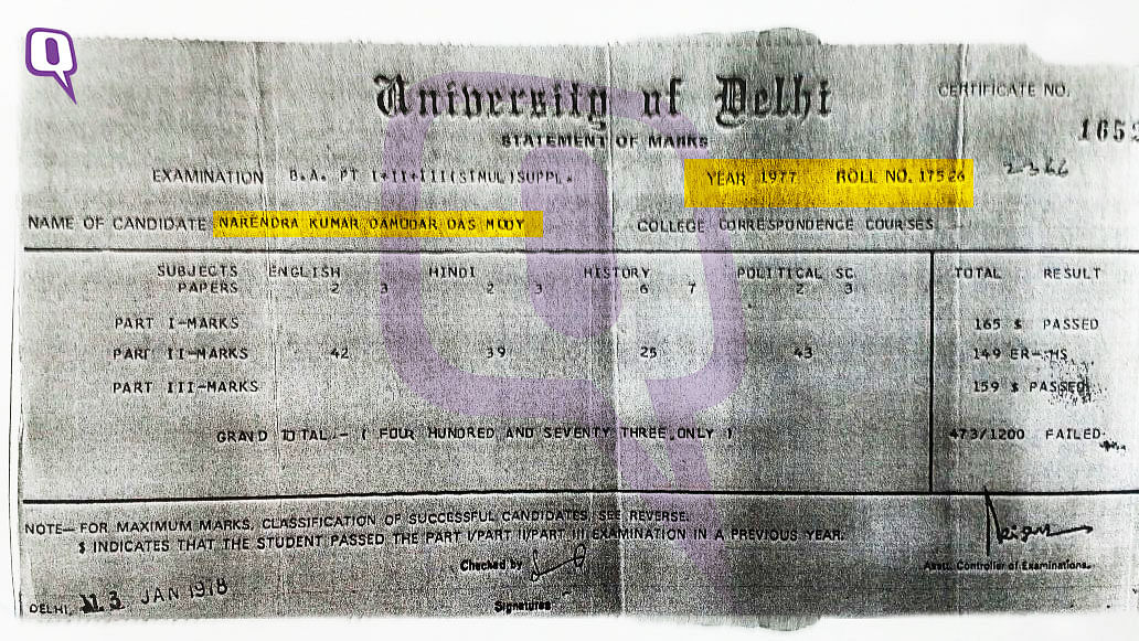 Narendra Modi's marksheet from 1978. Notice the highlighted portion that says the year is 1977 while at the bottom, left corner the date is 13 January 1978.