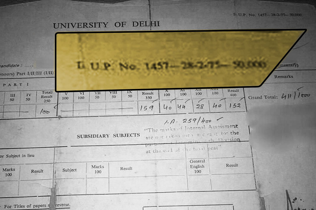 DU code on the marksheet of Modi's contemporary