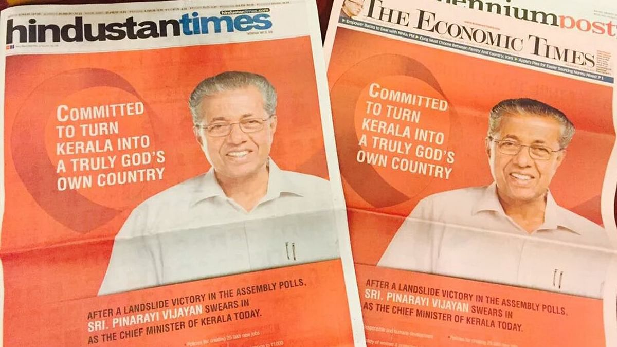 Wasteful Ads, Bad Grammar Precede Pinarayi's Swearing-in Ceremony