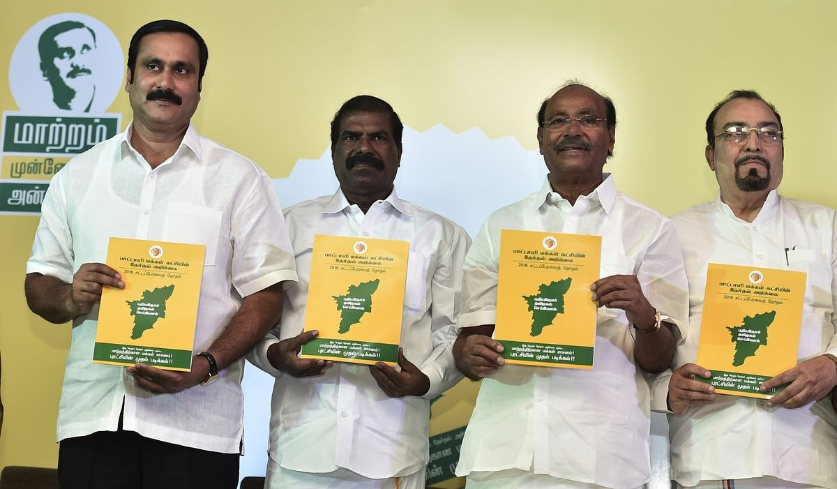 PMK founder Dr Ramadoss releases manifesto for the Tamil Nadu assembly elections. (Photo: <i>IANS</i>)