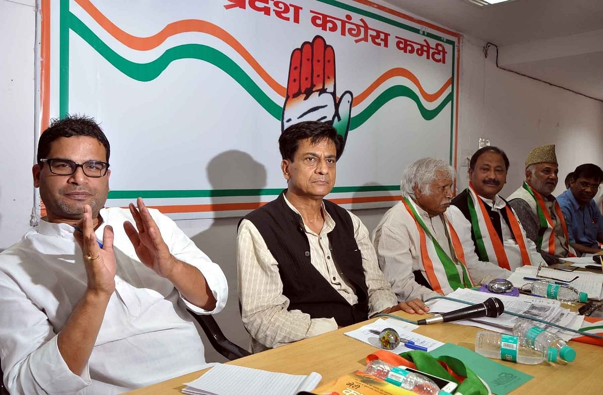 Prashant Kishor with Congress leaders during a meeting in Lucknow. (Photo: IANS)