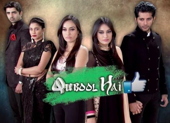 Promo of TV Show<i> Qubool Hai</i> after the leap. (Photo Courtesy: YouTube)