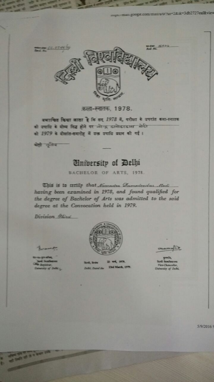 Prime Minister Modi's Bachelors degree. (Photo Courtesy: Released by BJP)