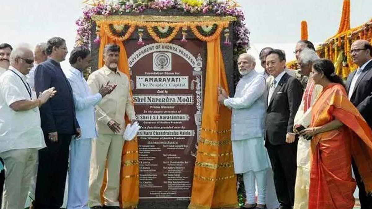 Power shifts from Hyderabad to Vijayawada. (Photo Courtesy: The News Minute)