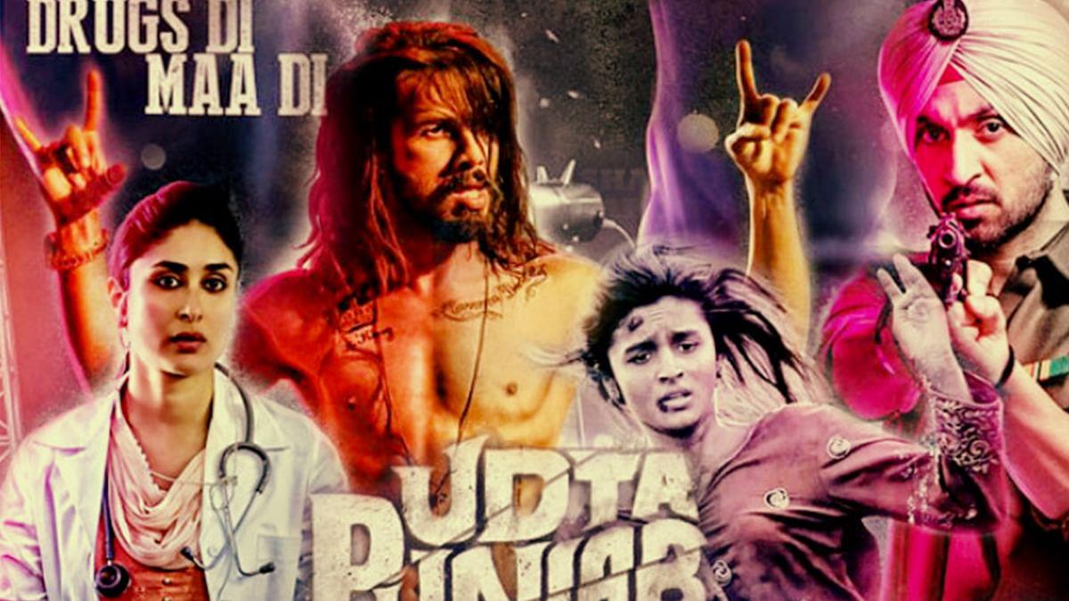 (Photo: Udta Punjab movie poster)