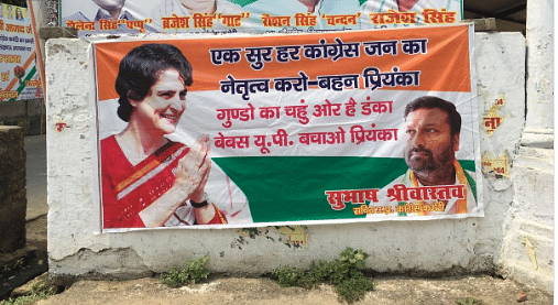 Posters outside the Congress party office in Lucknow asking Priyanka to take charge. (Photo Courtesy: ANI)