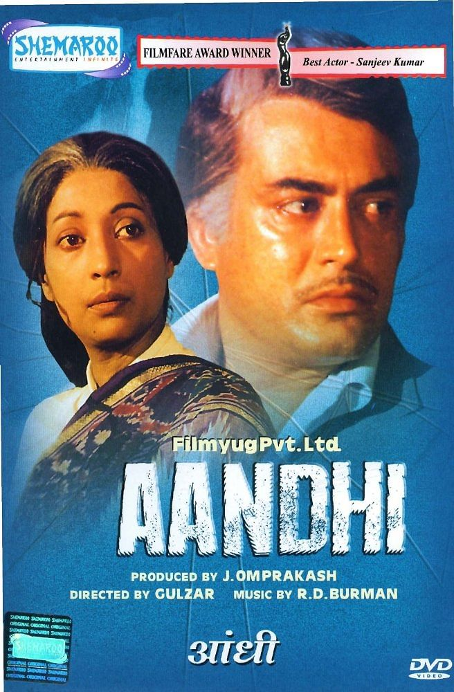 Aandhi film poster. (Photo: Mehboob Studio/Natraj Studio)