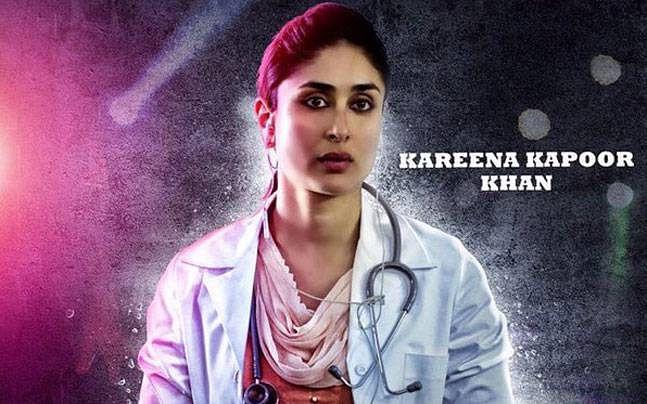 Kareena Kapoor on the poster of <i>Udta Punjab</i>