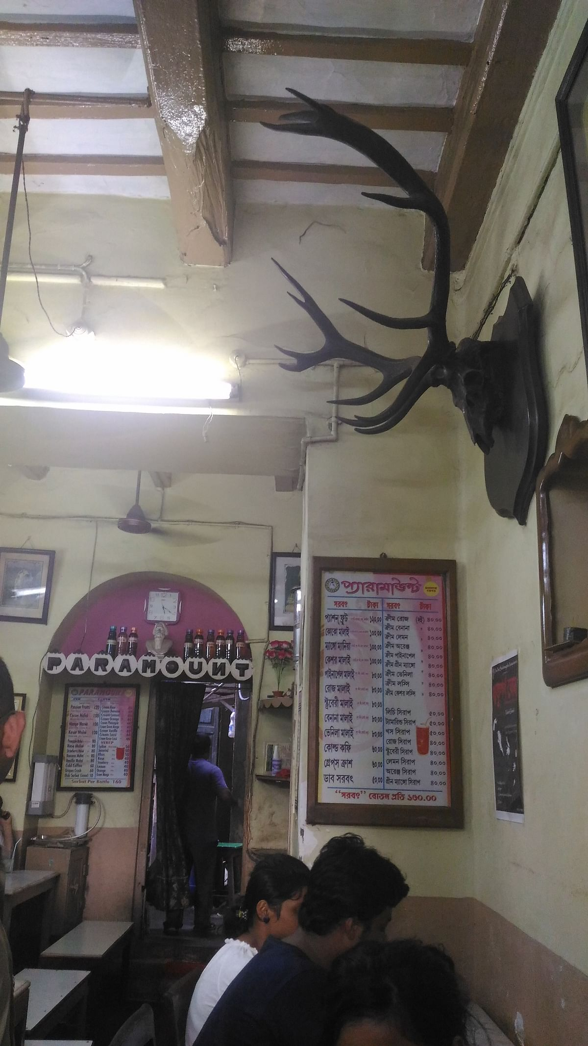 The narrow shop which has been around for the last 100 years. (Photo: Roshni Sinha)