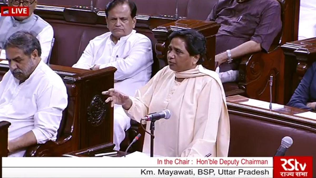 Mayawati in the Rajya Sabha on Wednesday, 20 July 2016. (Photo Courtesy: LSTV)