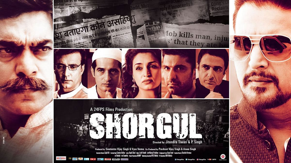 Poster of <i>Shorgul</i>