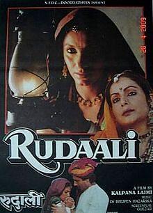Film poster of <i>Rudaali</i>