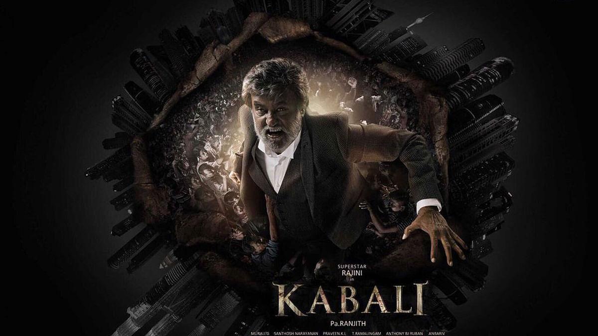 Rajinikanth on the poster of <i>Kabali. </i>(Photo courtesy: Twitter)