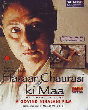 Film poster of <i>Hazaar Chaurasi ki Maa.</i>