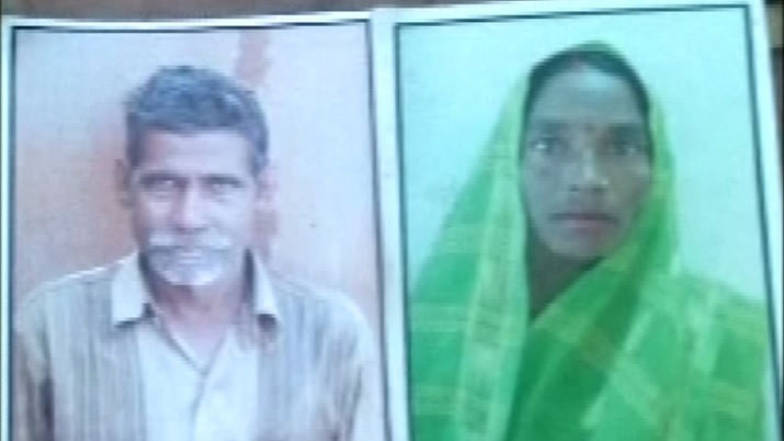 The Dalit couple was hacked to death with an axe. (Photo: ANI)