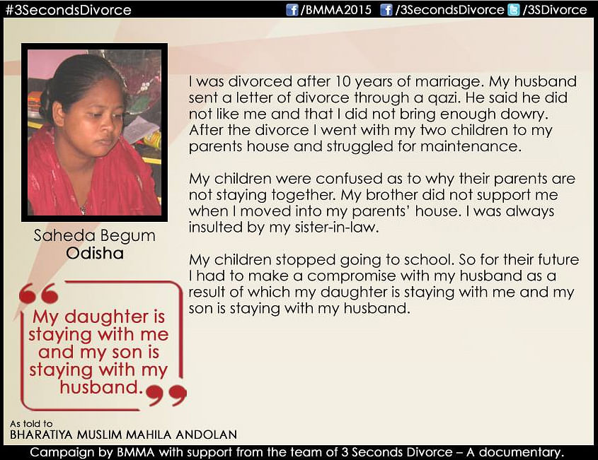 """The BMMA page on Facebook has a series of such cards telling the stories of various Muslim women, victims of the triple talaq. (Photo Courtesy: <a href=""""https://www.facebook.com/BMMA2015/photos/pcb.1134448949950578/1134448523283954/?type=3&amp;theater"""">Facebook/Bharatiya Muslim Mahila Andolan</a>)"""