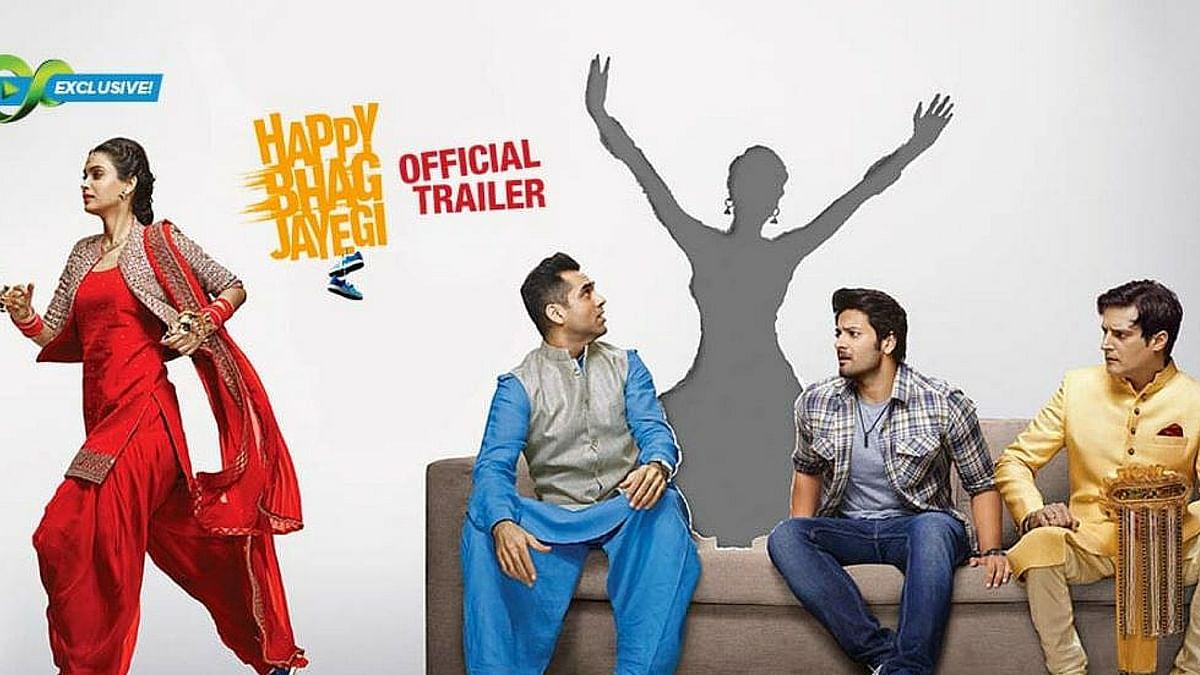 "The trailer of <i>Happy Bhaag Jayegi </i>released on 20 July. (Photo Courtesy: Twitter/<a href=""https://twitter.com/ErosNow"">Eros Now</a>)"