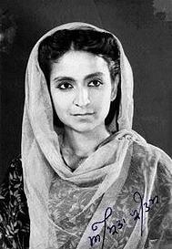 A young Amrita Pritam.