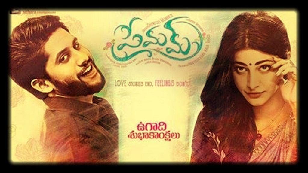 The Telugu remake of the Malayalam movie <i>Premam </i>stars Shruti Haasan (d/o Kamal Haasan) and Naga Chaitanya (s/o Nagarjuna). (Photo Courtesy: Wikipedia)