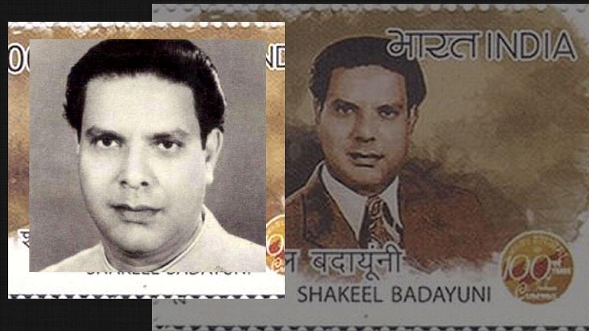 Shakeel Badayuni Scored An Unmatched Hat-trick At Filmfare Awards