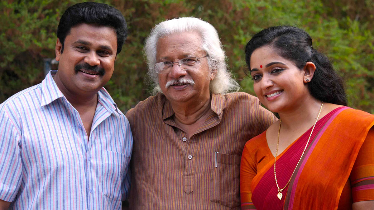 On His B'Day, Rediscover Adoor Gopalakrishnan: The Man & His Films