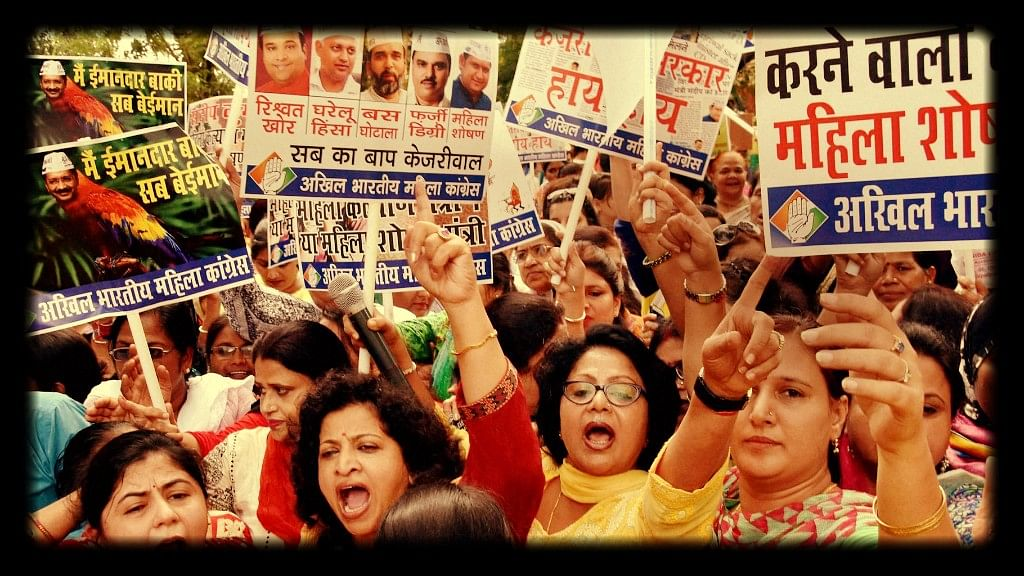 Mahila Congress protests Sandeep Kumar and AAP. Have these women ever had sex, I wonder. (Photo: PTI/Altered by <b>The Quint</b>)